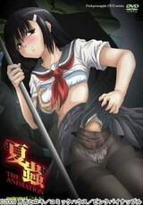 Natsumushi The Animation