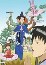 Masuda Kousuke Gekijou Gag Manga Biyori +