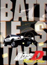 Initial D Battle Stage