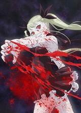 Dance in the Vampire Bund: Special Edition