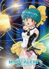 Mahou no Star Magical Emi: Kumo Hikaru