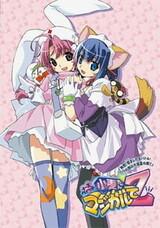 Nurse Witch Komugi-chan Magikarte Z
