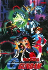 Mobile Fighter G Gundam