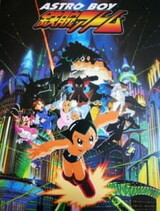 Astro Boy: Tetsuwan Atom