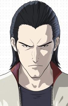Kouji Tanaka