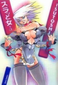 Sayoko Bizen
