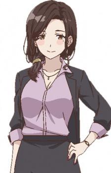 Airi Gotou