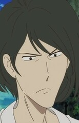 Goemon Ishikawa XIII