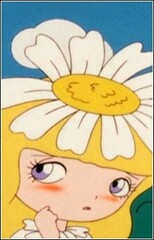 Marguerite-hime