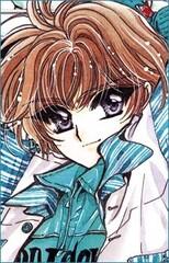 Amaru Ryudo