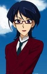 Akane Kiyosu