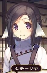 Shichiiriya