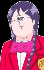 Kao-chan