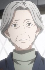 Grandmother Naruse