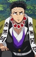 Gyoumei Himejima