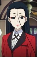 Miyo Inbami