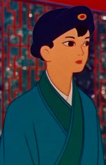 Xian Xu