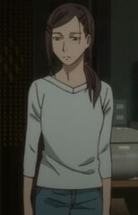 Akiko Hatori