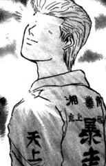 Kyosuke Masaki