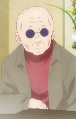 Hanako's Grandfather