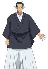 Mansaku Tsunomata