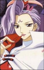 Fujina