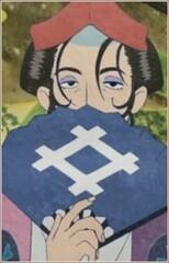 Genyousai Yanagi