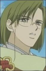 Yukitaka no Fujiwara