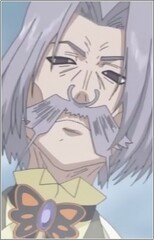 Bakushaku Chouno