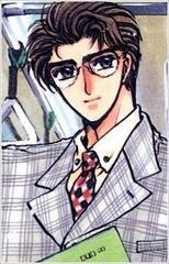 Seiichiro Aoki