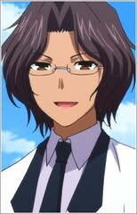 Touma Aoi