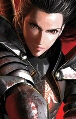 Cassandra Pentaghast