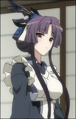 Kazuno
