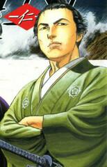 Ryouma Sakamoto
