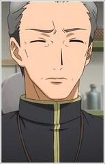 Shinpu