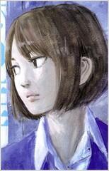 Aya Tokiwa