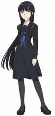 Rin Haruna