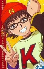 Kazuma Narusawa