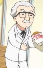 Father Takamiya