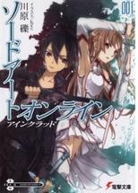 Anime SAO/ Sword Art Online/ Мастера меча онлайн