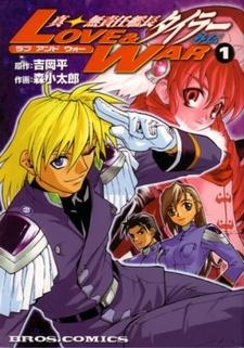 Shin Musekinin Kanchou Tylor Gaiden: Love & War