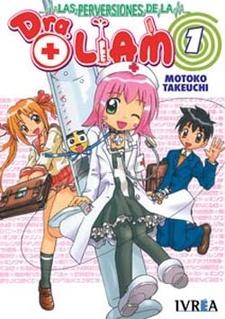 Dr. Rian ga Mite Ageru