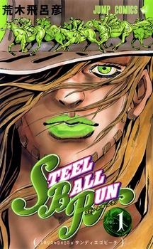 JoJo no Kimyou na Bouken Part 7: Steel Ball Run