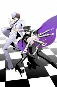 Devil Summoner: Kuzunoha Raidou Tai Kodoku no Marebito