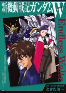 Shin Kidou Senki Gundam Wing: Endless Waltz