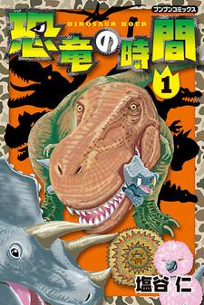 Dinosaur Hour