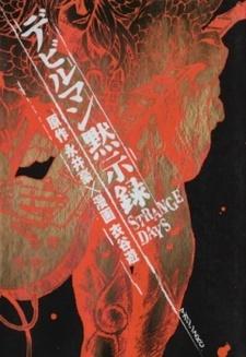 Devilman Mokushiroku: Strange Days