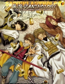 Saiyuki Anthology