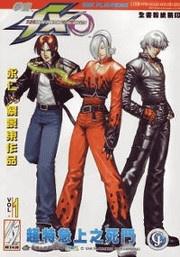 King of Fighters 03: Xenon Zero