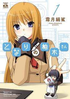 Tonari no Kashiwagi-san